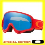 Oakley O Frame Red Orange - Lente Black Ice Iridium