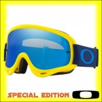 Oakley O Frame Yellow Navy - Lente Black Ice Iridium